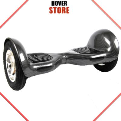 Hoverboard Noir Carbone 10 pouces Hoverboard Carbone 10 POUCES
