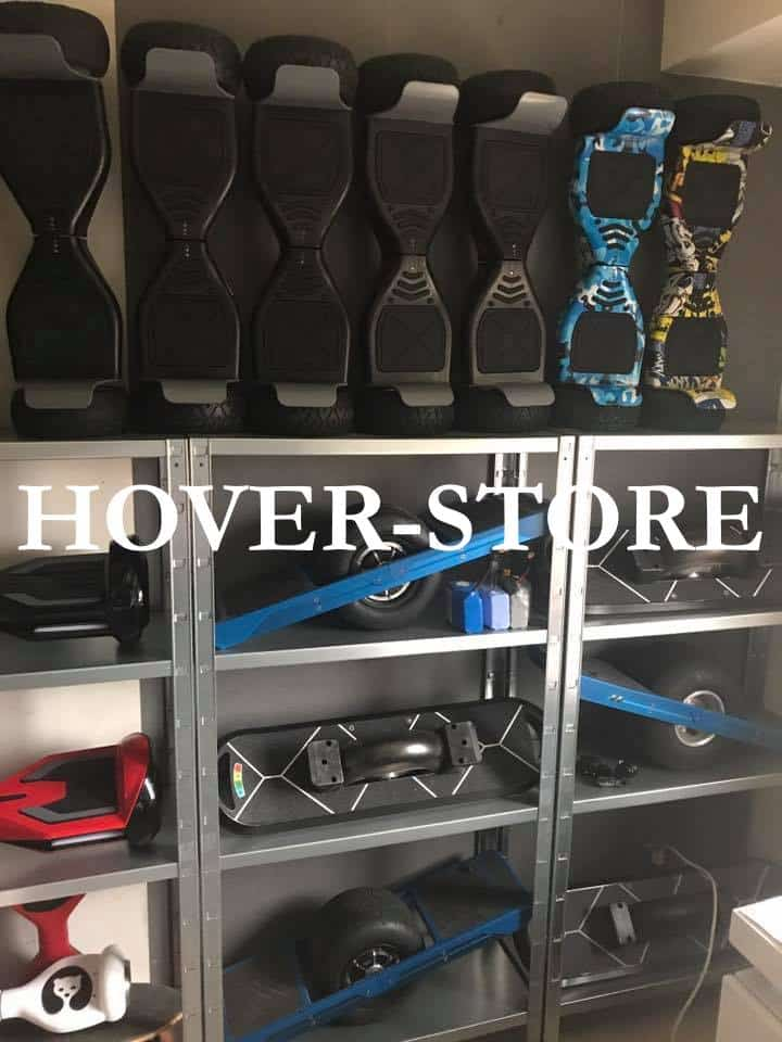Hoverboard TOUT TERRAIN - Hoverboard HUMMER