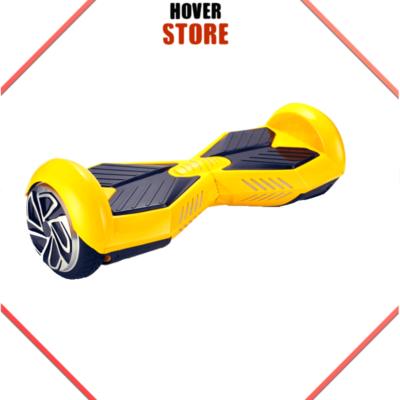 Hoverboard Jaune Lamborghini