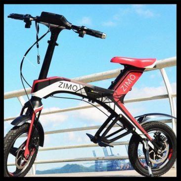 Subvention de 200€ ou plus pour l'achat d'un vélo électrique