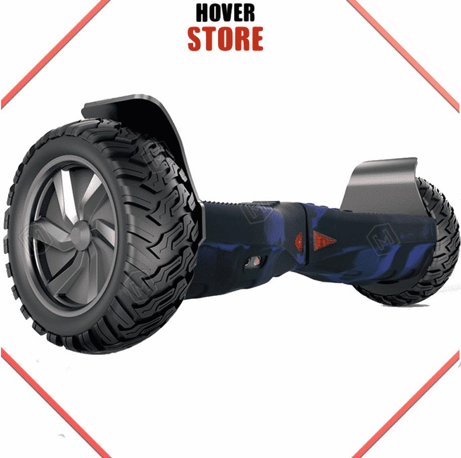 Coque en silicone pour hoverboard hummer housse de protection for Housse pour hoverboard